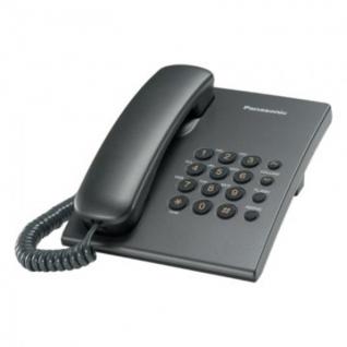 Телефон Panasonic KX-TS2350RUT серый
