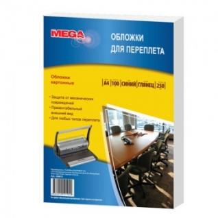 Обложки для переплета картонные Promega office син.глянА4,250г/м2,100шт/уп.
