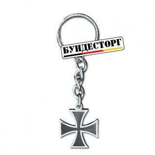Брелок Железный крест