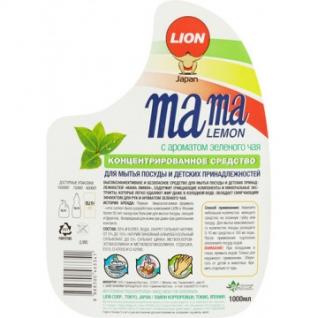 Средство для мытья посуды конц. гель Mama Lemon 1000 мл(зеленый чай)