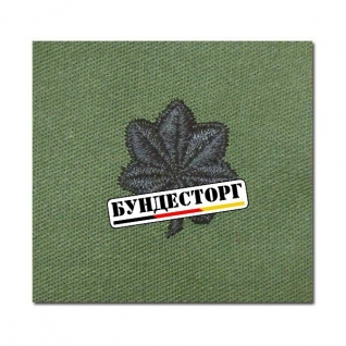 Знак ранга US Textil Lt.Colonel олива