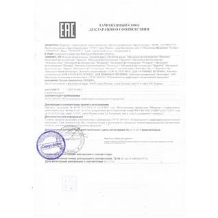 «СИРИУС» Веновазин MG ++ минеральный венотоник 100 мл.