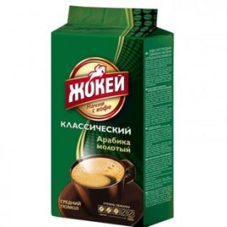 Кофе Жокей Классический молотый, 450г