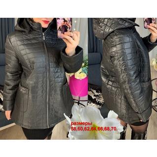 Женская весенняя стёганая куртка очень большого размера р.58-70