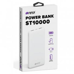 Внешний аккумулятор 10000 mAh, Li-Pol, 2xUSB, 2.1A+2.1A, Hiper, бел,ST10000
