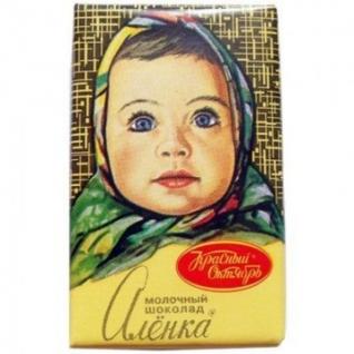 Шоколад Аленка 15г 42 шт/уп.