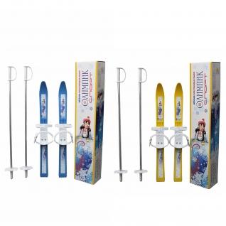 """Детские лыжи """"Олимпик-спорт"""" с палками, 75 см Цикл"""
