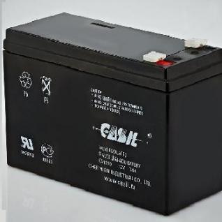Аккумуляторная батарея 12В 7 ампер*час GIDROLOCK