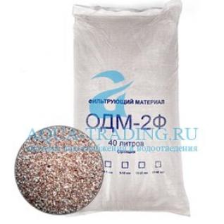 Фильтрующий материал Сорбент ОДМ