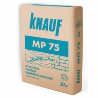 Штукатурка Кнауф МП-75 гипсовая машинная /30,0 кг/ (40 шт на поддоне)