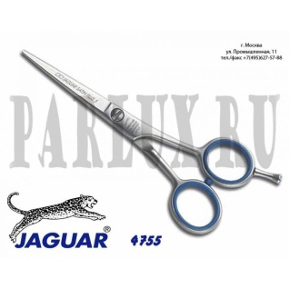 ножницы JAGUAR JAGUAR - 4755