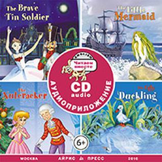 Audio CD. Сборник сказок. Читаем вместе. Уровень 3. Аудиоприложение