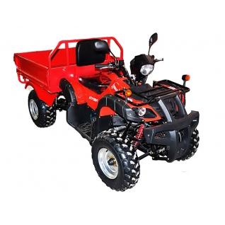 ArmadA ATV 200B-1