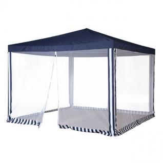 Тент шатер садовый с москитной сеткой Green Glade 1086 (7236), прямой карниз, от ...