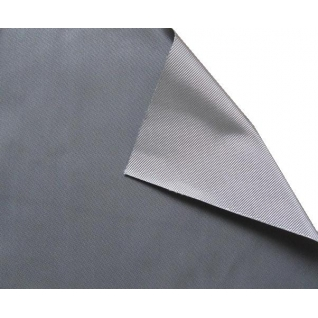 Кремнеземная ткань КT-1- 600 РР