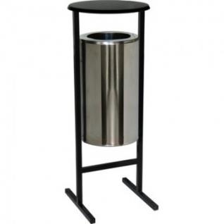 Урна стальная арт СЛ-300Н хром 300х510мм объем 36 л