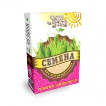 Семена амаранта для проращивания, 250 г, коробка