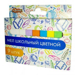 Мел школьный №1 School Отличник цветной 9 шт(6 цветных+3 белых)