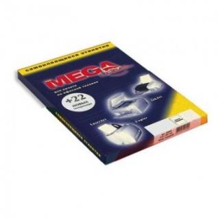 Этикетки самоклеящиеся Promega label удаляемые 210х148мм./2 шт.на л. А4,100