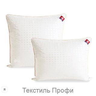 """Подушка, Легкие сны, """"Афродита"""" 50х68 см."""