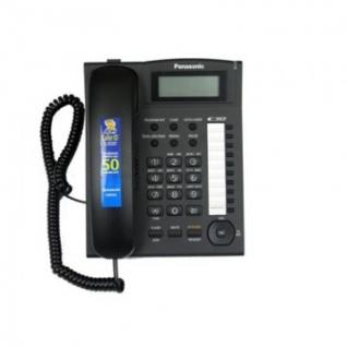 Телефон Panasonic KX-TS2388RUB чёрный, АОН,ЖК дисплей