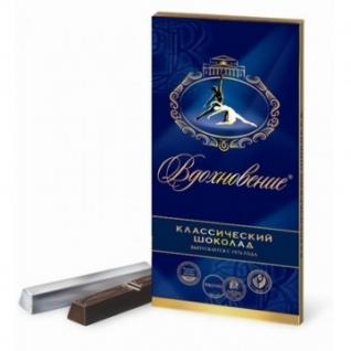 Шоколад Вдохновение классический 100г.
