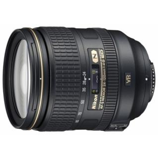 Nikon 24-120mm f/4G ED VR AF-S Nikkor*