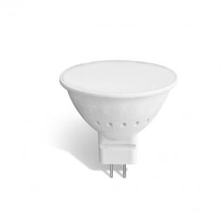 MAYSUN Светодиодная лампа MR16-G5.3-12/24V-5W (Универсальный белый) 2015