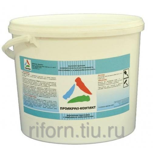 Проакрил-Контакт — акриловый грунт для фасадов и стен 9050