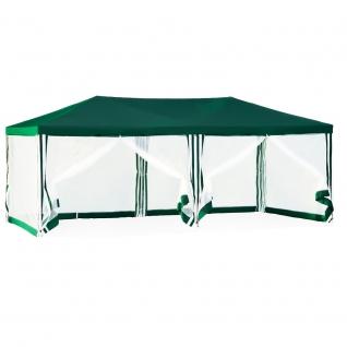 Тент шатер садовый с москитной сеткой Green Glade 1056/1015, от солнца ...