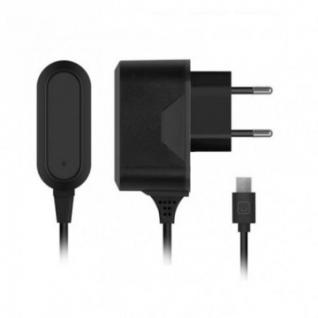 Зарядное устройство сетевое PrimeLine microUSB 2.1A black (PRL-2309)