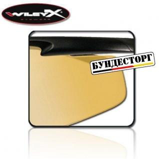 WileyX Запасные линзы WileyX PT-3 Light rust