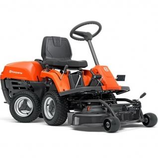 Садовый трактор Husqvarna R112C5 (арт. 9671785-01)