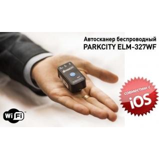 Автосканер беспроводный PARKCITY ELM-327WF ParkCity