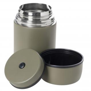 Esbit Термос Esbit для пищевых продуктов 0.75 л, цвет оливковый