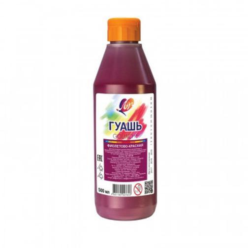 Гуашь Фиолетово-красная Луч 500 мл, 19С 1301-08 37856703