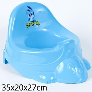 Горшок-Игрушка, Цвет Голубой 330х270х210 Мм