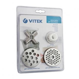 VITEK Насадки для мясорубки VT-1623 ST
