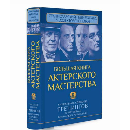 Эльвира Сарабьян, Вера Полищук