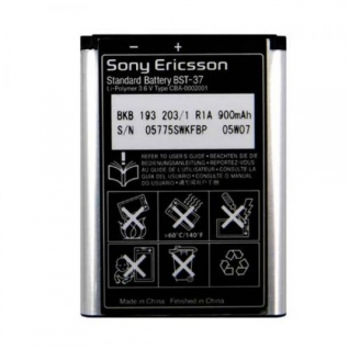 Аккумуляторная батарея Sony-Ericsson BST-37 (Не оригинал!)