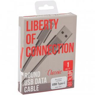 Кабель USB 2.0 - USB Type-C, М/М, 1 м, LP, черный, 0L-00028950