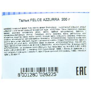 Тальк Felce Azzurra, 200 гр
