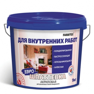 Шпатлевка акриловая для внутренних работ FARBITEX 9 кг
