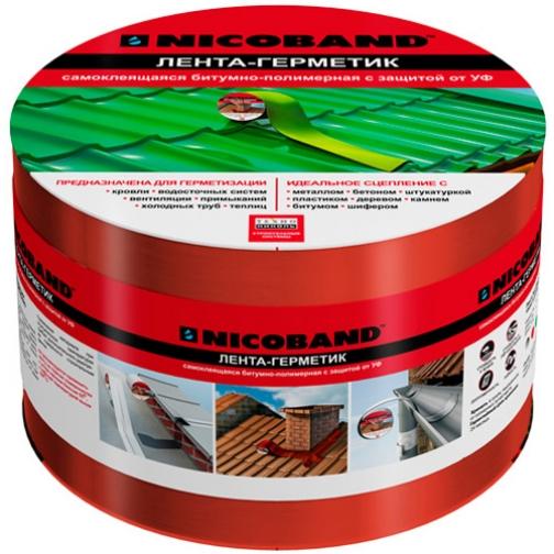 ТЕХНОНИКОЛЬ Никобенд гидроизоляционная лента 10см х 10м красный / NICOBAND гидроизоляционная лента 10см х 10м красная Технониколь 36984019