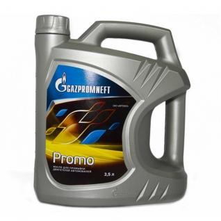 Промывочное масло Газпромнефть 3,5л