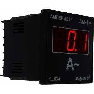 Амперметр DigiTOP Ам-1м (щитовое исполнение)