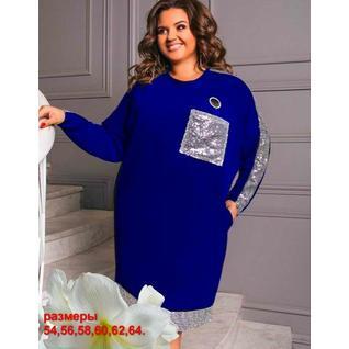 Платье большого размера с карманом люрекс р.54-64