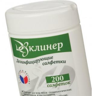 Дезинфицирующие салфетки Дезклинер 200 шт в упак., в тубе