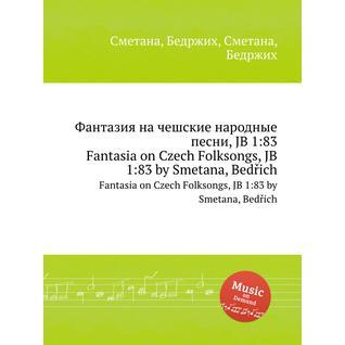 Фантазия на чешские народные песни, JB 1:83