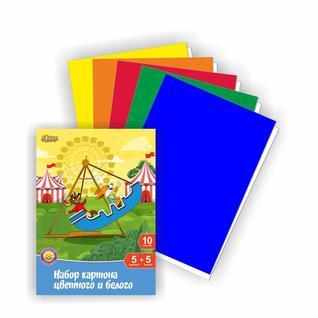 Набор цветного и белого картона №1School 5л.5цв.+5л.А4 немелованШустрики